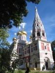 BULGARIA  09-2017 645.JPG